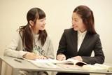 家庭教師のトライ 大阪府大阪市東成区エリア(プロ認定講師)のアルバイト