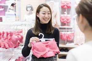 アモスタイル広島パルコ・アパレル販売スタッフのアルバイト・バイト詳細
