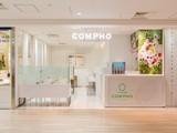 COMPHO(コムフォー)マロニエゲート銀座2店のアルバイト