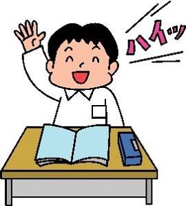 家庭教師のコーソー 花巻市のアルバイト情報