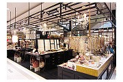 Amatone Accesso'rio 高知店(株式会社サックスバーホールディングス)のアルバイト情報