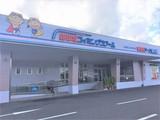 新田塚スイミングスクールやしろのアルバイト