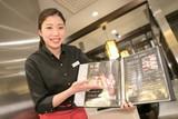 土古里 新宿小田急店のアルバイト