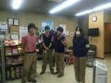 第一石油販売株式会社 鉾田ベイSSのアルバイト