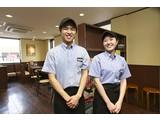 カレーハウスCoCo壱番屋 烏丸五条店のアルバイト