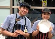 カレーハウスCOCO壱番屋古川青塚店のアルバイト情報
