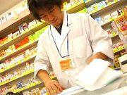 ダイコクドラッグ 新宿南口店(薬剤師)のアルバイト情報