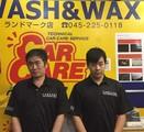 カーケアセンター 銀座店のアルバイト