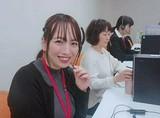 株式会社ニューライフ 関西支店のアルバイト
