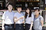 ナムコ博多バスターミナル(クレープ屋)のアルバイト情報