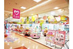 レッツワクワク エルパ店・ゲームセンタースタッフのアルバイト・バイト詳細