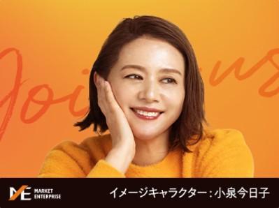 株式会社マーケットエンタープライズ 埼玉リユースセンターのアルバイト情報