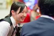 丸三イオンタウン太田店のアルバイト情報