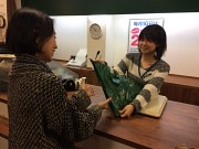 マックハウス イオン洲本店(学生)のアルバイト情報