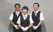 タイムズサービス株式会社 台東区観光バスのイメージ