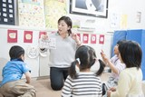 株式会社ベネッセコーポレーション 自宅・外部会場教室 花見川区エリアのアルバイト