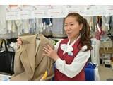 ポニークリーニング ベルク秋山店(土日勤務スタッフ)のアルバイト
