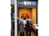 浅草珈琲 茜茶寮 ROX・3G店(キッチンスタッフ)のアルバイト
