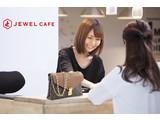 ジュエルカフェ イオンモール甲府昭和店(主婦(夫))
