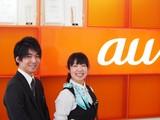auショップ 長坂店(第二新卒)のアルバイト