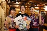 磯丸水産 春日部西口店のアルバイト