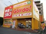 ゴルフ ドゥ 花小金井店(フリーター歓迎)のアルバイト