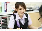株式会社日本パーソナルビジネス 那珂市エリア(量販店スタッフ・経験者)