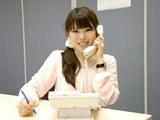 ビーウィズ株式会社 新宿本社/BSRR0627のアルバイト