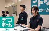 デコホーム 笹塚駅前店(店舗フルタイムスタッフ)のアルバイト