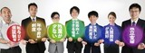 株式会社FAIR NEXT INNOVATION プログラマ(千葉駅)のアルバイト