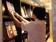 コミックカフェBネット 蒲田店のアルバイト情報
