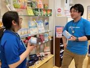 ファイテンショップ 長崎中央店のアルバイト情報
