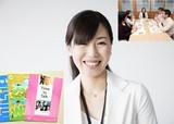 シェーン英会話ダイエー 新松戸校のアルバイト