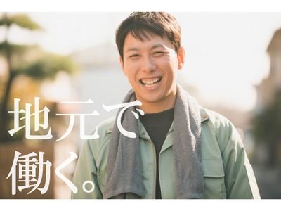 株式会社テクノ・サービス 京都府南丹市エリアの求人画像