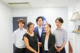 株式会社日本総合ビジネスのアルバイト