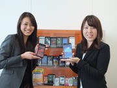 株式会社アイヴィジット(新宿)最新携帯のご案内・受付のアルバイト情報