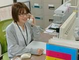 中外鉱業株式会社 福岡支店のアルバイト
