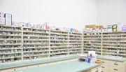 エバグリーン薬局 四ヶ郷店のイメージ
