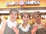 とんかつ 新宿さぼてん 新井薬師北口商店街店のアルバイト