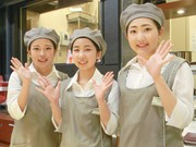 とんかつ 新宿さぼてん 新井薬師北口商店街店(デリカ)のアルバイト情報
