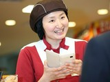 すき家 札幌厚別西店のアルバイト