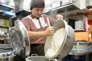 すき家 昭和円上店のアルバイト情報