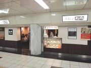 コンパル メイチカ店のアルバイト情報