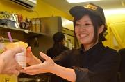 金のとりから 渋谷東急ハンズ前店のアルバイト情報