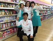 クスリのアオキ 石同新町店のアルバイト情報