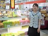 株式会社伊予鉄会館 石鎚山サービスエリア下り線のアルバイト