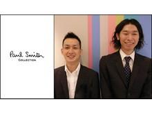ポールスミスコレクション 東急渋谷本店 株式会社ゴールドラッシュヒューマンディレクションのアルバイト
