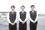 丸三浜田店のアルバイト