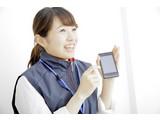 SBヒューマンキャピタル株式会社 ワイモバイル 堺市エリア-684(契約社員)のアルバイト
