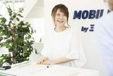 三協フロンテア株式会社 高崎出張所のアルバイト